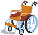 車椅子貸出事業
