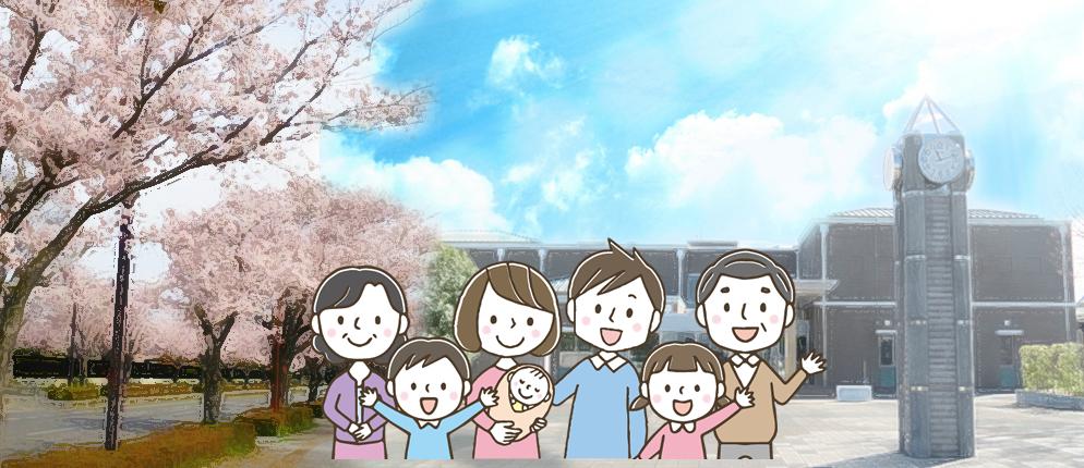 阿見町社会福祉協議会のイメージ